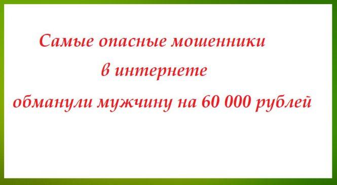 Мошенники с сайта otzivimagi.ru шарлатаны и аферисты