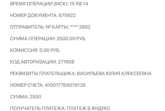 Маг Ольга Вишневская отзывы