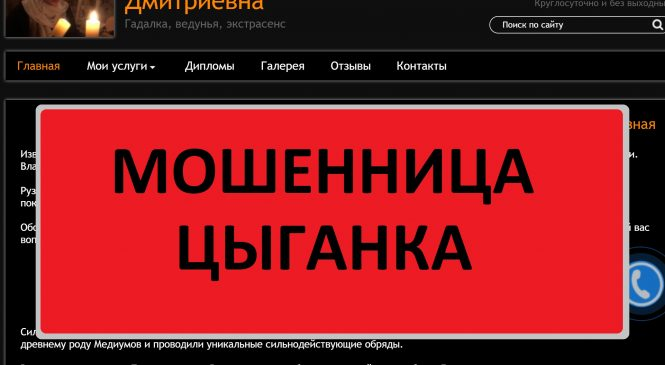 Маг Рузана Дмитриевна +7(920) 220 77 57 отзывы